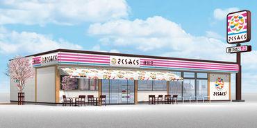 さくらみくら便利店 伊勢崎境上渕名 ※2021年7月29日オープンの画像・写真