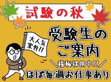 シンテイ警備株式会社 熊谷支社 ※熊谷エリア/A3203000121の画像・写真