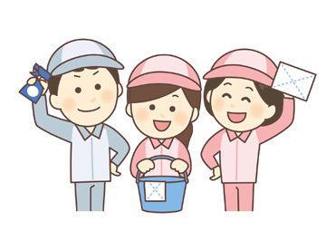 株式会社くれせん ※勤務地:呉中通病院の画像・写真