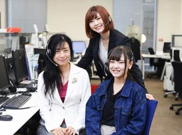 日本トータルテレマーケティング株式会社の画像・写真