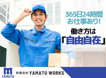 有限会社YAMATO WORKSの画像・写真