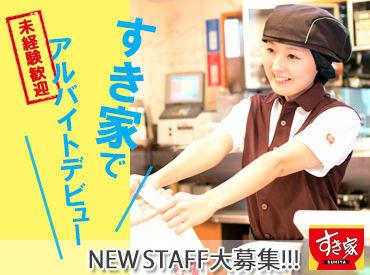 すき家 長原駅東店の画像・写真