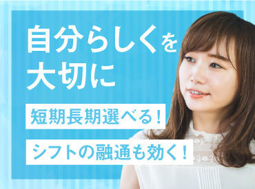 株式会社グラスト 横浜オフィス ※横浜エリアの画像・写真