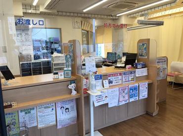 ツバサ薬局 桂駅前店の画像・写真