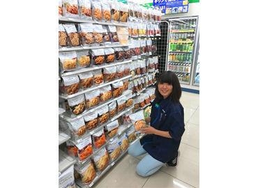 ファミリーマート 港川小学校前店の画像・写真