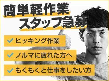 ポイントバンク株式会社 [甲府駅周辺] の画像・写真
