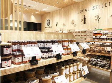 大野屋商店 MARK IS みなとみらい店の画像・写真