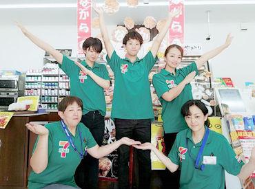 セブン-イレブン 宇土本町4丁目店の画像・写真