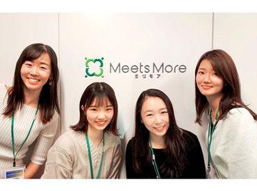 株式会社ミツモアの画像・写真