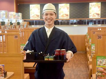 無添くら寿司 横浜瀬谷店の画像・写真