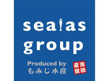 SEALAS FACTORY(シーラス ファクトリー)の画像・写真