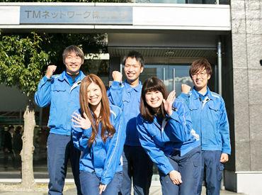 TMネットワーク株式会社 姫路営業所【勤務地:姫路市】の画像・写真