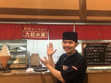 大起水産回転寿司 兵庫川西店[022] の画像・写真
