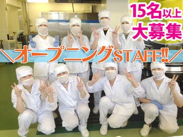 株式会社東洋食品 (仮称)神野台学校給食センタ- ※2021年9月オープン予定の画像・写真