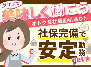 サザエ食品株式会社 イオン上磯店の画像・写真