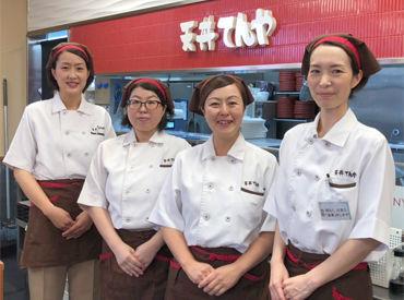 天ぷらてんや FKD宇都宮インターパーク店の画像・写真