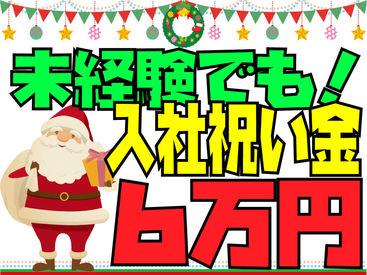 株式会社ケイ・マックス [002](勤務地 品川駅周辺)の画像・写真