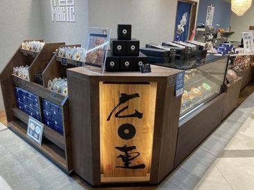 広重TEAマジック クロスゲート金沢店の画像・写真