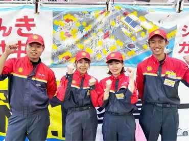 エザキ株式会社 プラザ汐路店の画像・写真