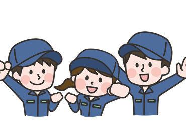 株式会社リージェンシー 仙台支店/SDMB210405001の画像・写真