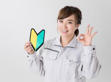 シンリツAGS株式会社(お仕事No.M-3667)の画像・写真