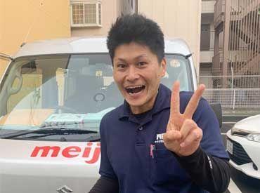 ヤサカ商事株式会社 此花店【此花店PR】の画像・写真