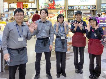 土山サービスエリア(近江鉄道株式会社)の画像・写真