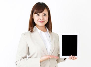 株式会社ヒト・コミュニケーションズ 北海道支社/01oa2o210924jahk1の画像・写真