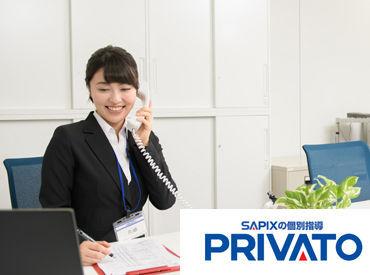 プリバート東京教室(事務スタッフ)の画像・写真