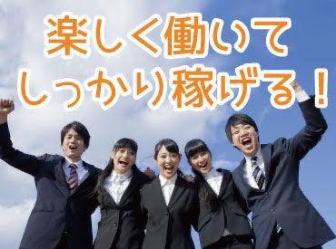 株式会社ダイスライン ※勤務地:宮崎市内の画像・写真