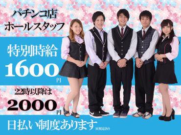 株式会社アルファスタッフ ※勤務地:愛知県名古屋市西区/tka-ai-0207hの画像・写真