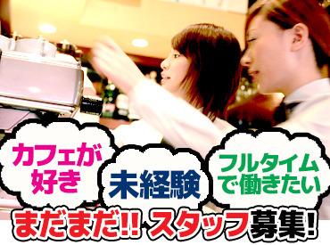 タリーズコーヒー会津若松店の画像・写真