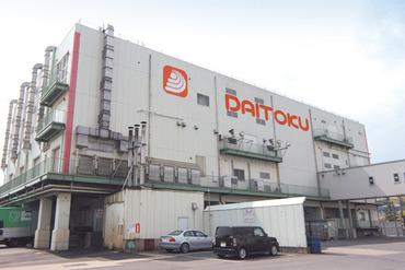 大徳食品株式会社 中京事業所の画像・写真