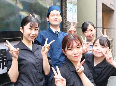 とらふぐ亭 神田西口店[00011] の画像・写真