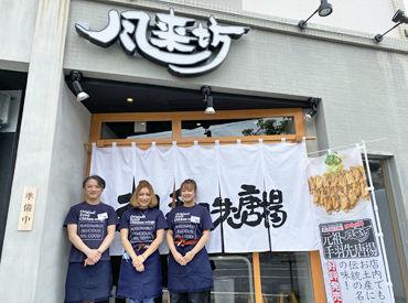 風来坊鈴鹿店の画像・写真