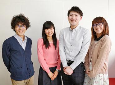 株式会社ベルシステム24 神戸ソリューションセンター/014-61490の画像・写真