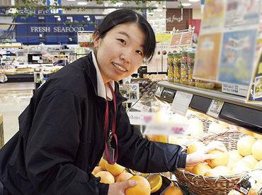 マルナカ 三本松店の画像・写真
