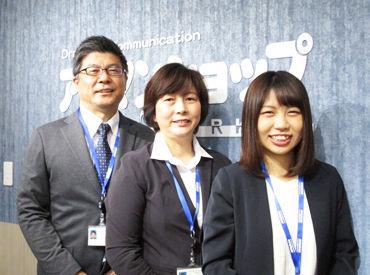 株式会社アメニティーハウスの画像・写真
