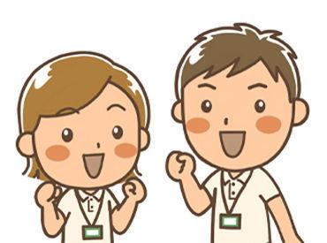 株式会社エーワン 平塚の画像・写真