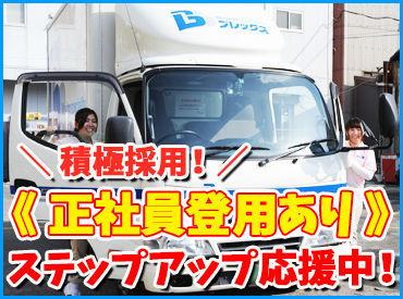 株式会社ブレックス 神戸本部の画像・写真