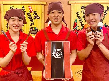 焼肉屋 大平門 田和山店の画像・写真