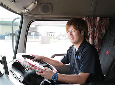 木津運送株式会社の画像・写真