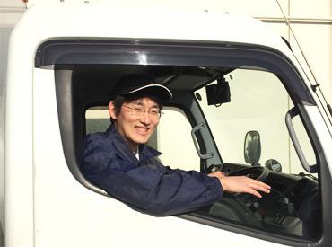 山大商事株式会社の画像・写真