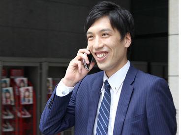 株式会社リクルートスタッフィング 【201201475D】/関西営業の画像・写真
