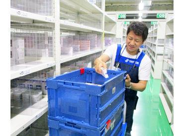 トランコムEX中日本株式会社 名南事業所の画像・写真