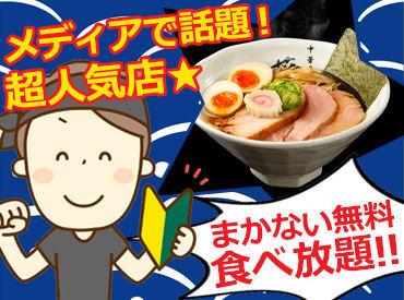 中華そば葵 本店の画像・写真