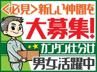 株式会社丸市運送仙台南営業所の画像・写真