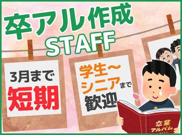 株式会社松本コロタイプ光芸社 の画像・写真