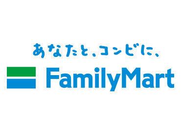 ファミリーマート 諫早高来店の画像・写真