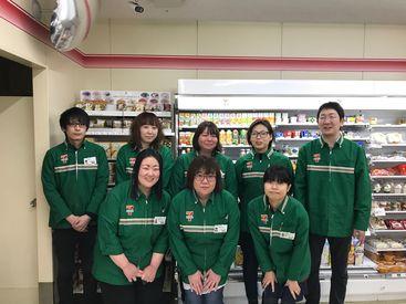 セブンイレブン新潟山田店の画像・写真
